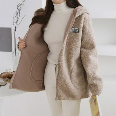 여자 남자 커플 라벨 빅사이즈 후드 집업 양털 자켓