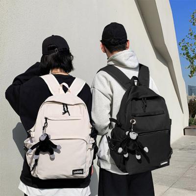 여자 남자 고릴라 키링 학생 새학기 백팩 가방