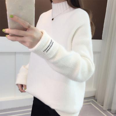여성 심플 4컬러 소매 패치 반목 폴라 니트 티셔츠