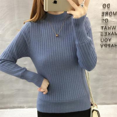 여성 심플 슬림핏 골지 모크넥 라운드 니트 티셔츠