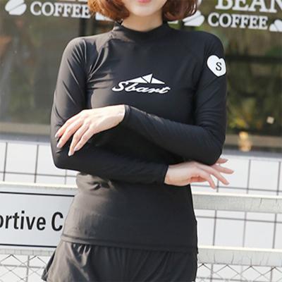 여자 반목 블랙 레쉬가드 비치웨어 긴팔 티셔츠