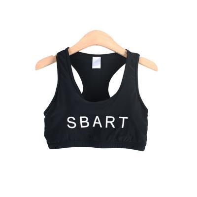 [1+1] 여자 래쉬가드 비치웨어 해변 탑 브라 나시 티셔츠