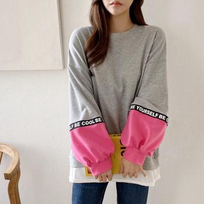 여성 빅사이즈 임부복 소매배색 박시핏 맨투맨 티셔츠
