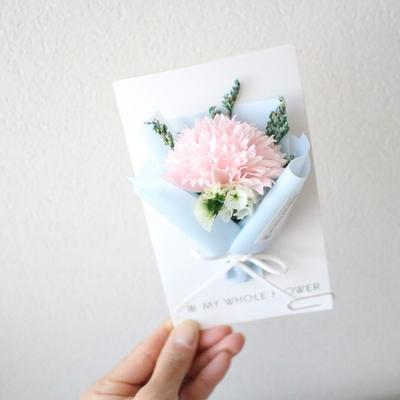 프리미엄 비누 카네이션꽃 조화 박스(3color)