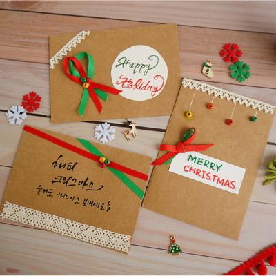 크라프트 크리스마스카드만들기 5개패키지 DIY반제품 대량구매가능