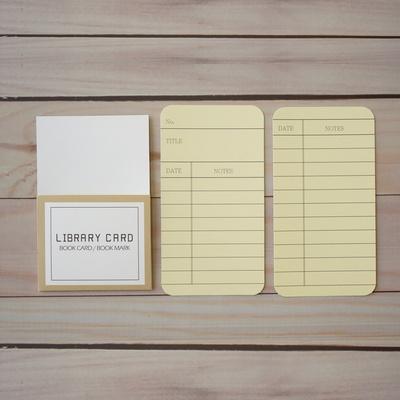 라이브러리카드 포켓 5개세트 도서관카드 독서카드