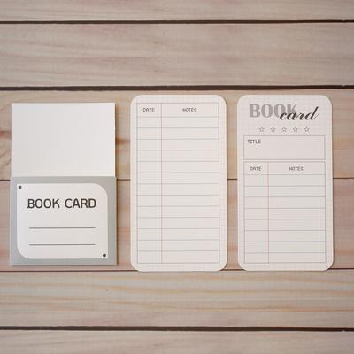 북카드 포켓 5개세트 도서카드 집콕독서카드 북마크