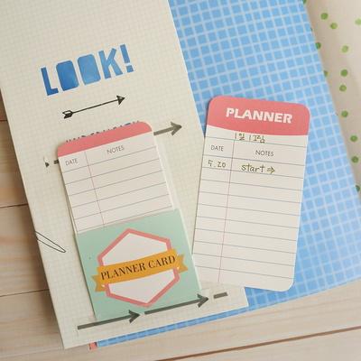 플래너카드 포켓 5개세트 스케줄카드 독서카드 계획표