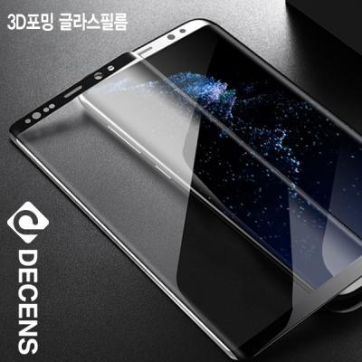 갤럭시S10 5G S9 S8 플러스 노트10 9 액정 보호 필름