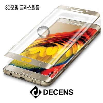 아이폰XS 맥스 XR 아이폰X 8 플러스 풀 커버 강화유리