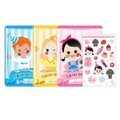 어린이화장품 스티커 마스크팩 3종
