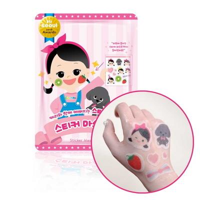 어린이화장품 스티커 마스크팩_캐리