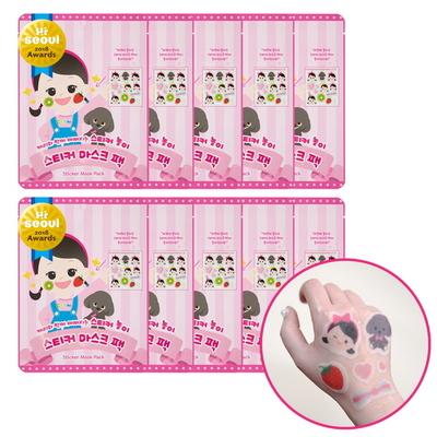 어린이화장품 스티커 마스크팩_캐리_10매
