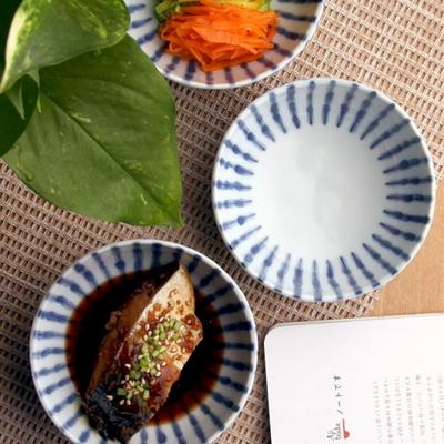 일본식기 아오센 보트형 종지 10cm