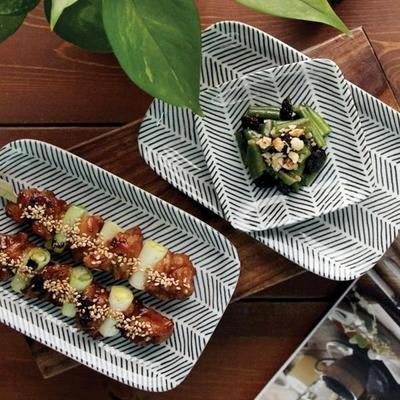 일본식기 이토메 접시 14cm