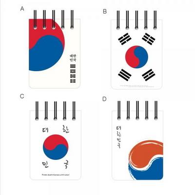 1500 태극기 상철 두부수첩 23-4840-1