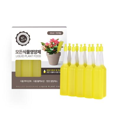 앰플영양제  식물영양제 화분영양제 비료 분갈이흙