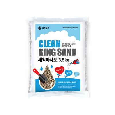 세척마사토 3.5kg  마사토 분갈이흙 난석 적옥토