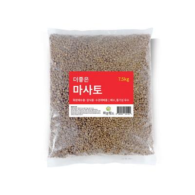 더좋은 마사토 7.5kg  세척마사토 분갈이흙 난석