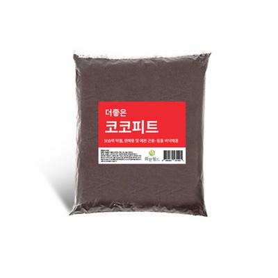 더좋은 코코피트 10L  분갈이흙 달팽이흙 곤충바닥재
