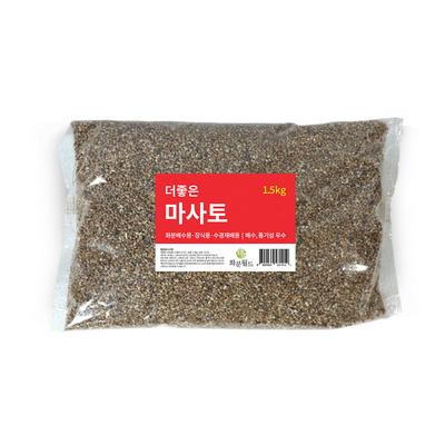 더좋은 마사토 1.5kg  세척마사토 분갈이마사토
