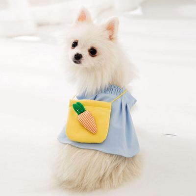 리스펫 강아지옷 댕댕 당근 원피스