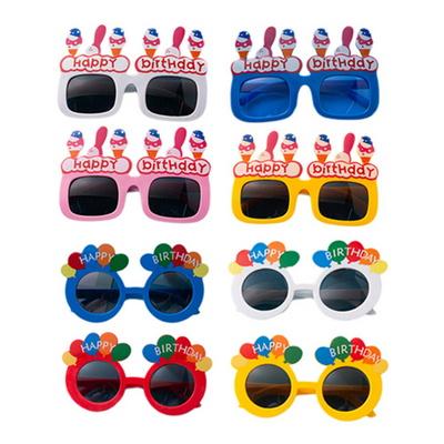 홈파티 웃긴 안경 소품 생일 기념일 선글라스 8종