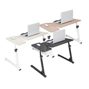 높이조절 침대 쇼파 노트북 테이블