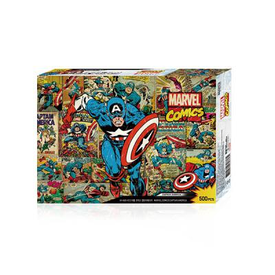 직소퍼즐 500조각 마블코믹스 캡틴 아메리카 MA05-013