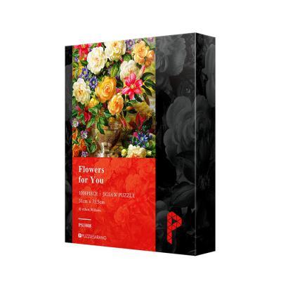[액자포함]직소퍼즐 1000조각 당신을 위한 꽃 PS1008