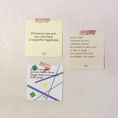 홈 인테리어 카페 감성 레터링 엽서 3종 세트