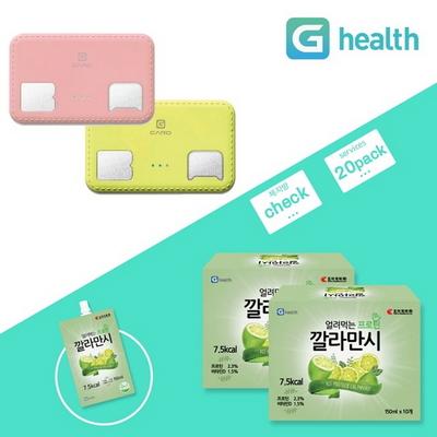 쿨시스템 지헬스 카드형 휴대용 체지방 측정기 모바일연동