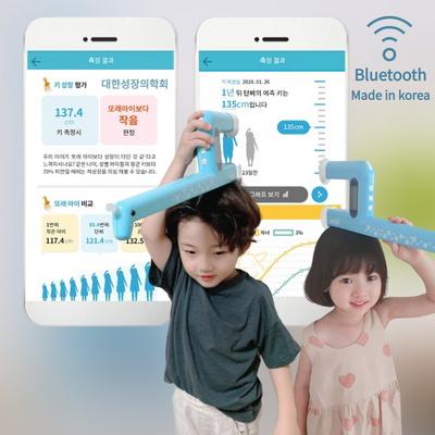 쿨시스템 소나 휴대용 초음파 키 측정기 신장계 기린키재기 모바일연동