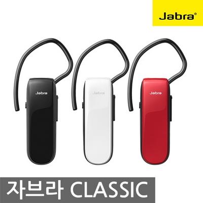 자브라 정품 CLASSIC 블루투스이어폰