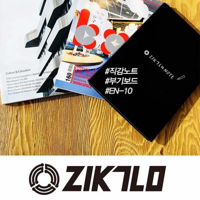 직감 부기보드 친환경노트 전자노트 EN-10 12inch
