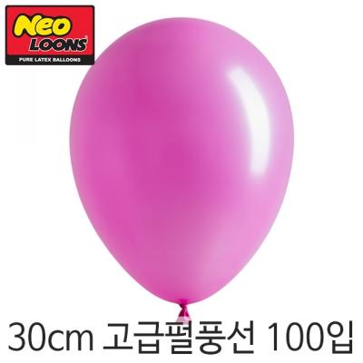 네오텍스 30cm풍선(12인치) 펄아젤리아핑크 100입