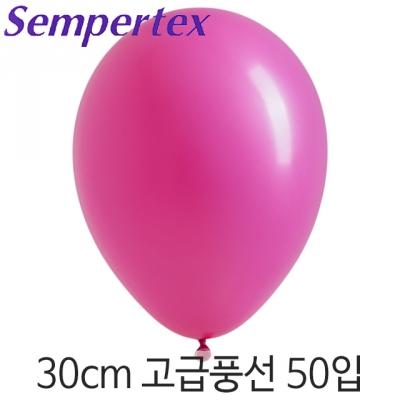 셈퍼텍스 30cm풍선(12인치) 푸치샤 50입