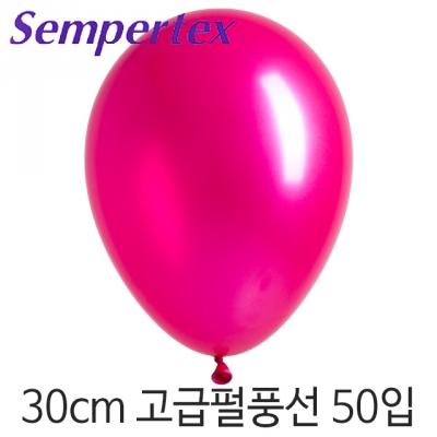 셈퍼텍스 30cm풍선(12인치) 펄푸치샤 50입