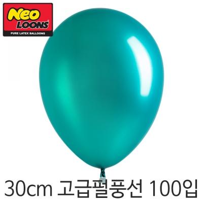 네오텍스 30cm풍선(12인치) 펄에메랄드그린 100입