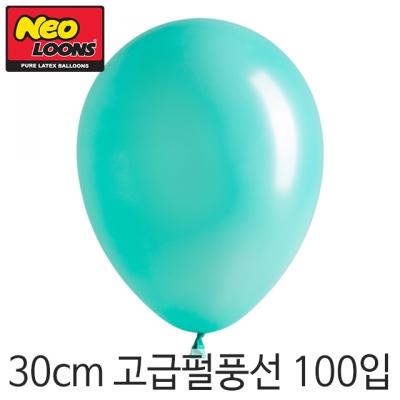네오텍스 30cm풍선(12인치) 펄민트그린 100입