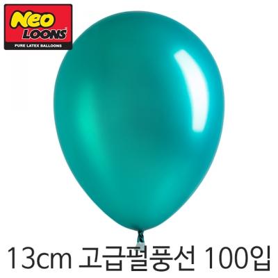 네오텍스 13cm풍선(5인치) 펄에메랄드그린 100입