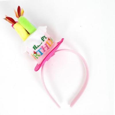 생일케익모자머리띠 핑크