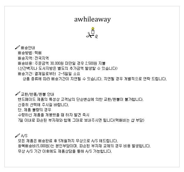 gold_chain_htdm 심플유니크 골드체인팔찌 - 어와일어웨이, 12,000원, 팔찌, 패션팔찌