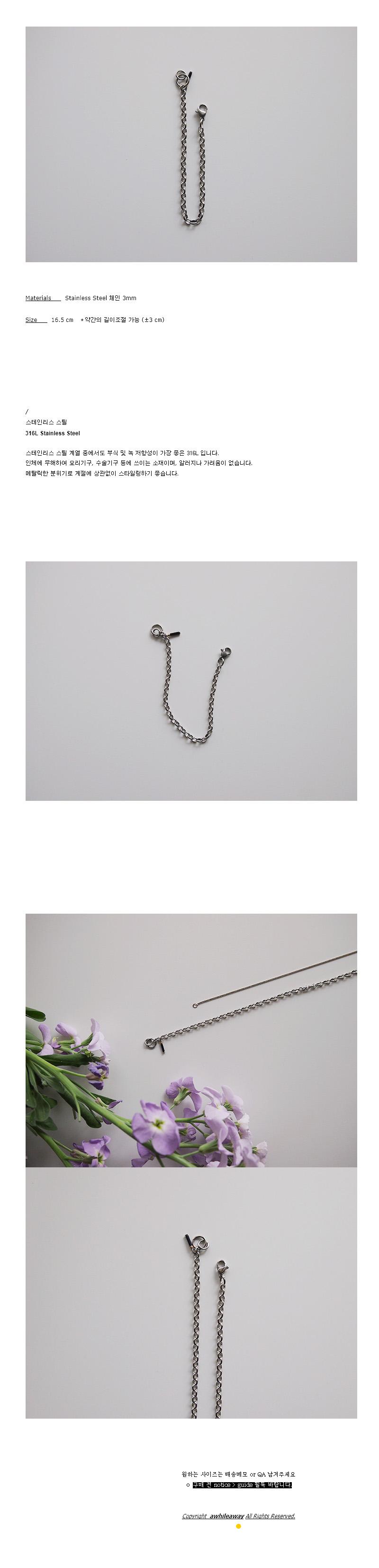 bcbl_br - 어와일어웨이, 12,000원, 팔찌, 패션팔찌