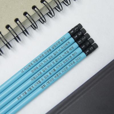 메시지 각인 - Eraser Woodpencil (Ocean Blue) 5본 세트 - 개별각인OK