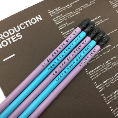 나미브 원목연필 5본입 세트(Baby Purple+Ocean Blue) - 메시지각인