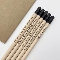 베이지 BEIGE-5P 나미브 메시지 각인 원목연필