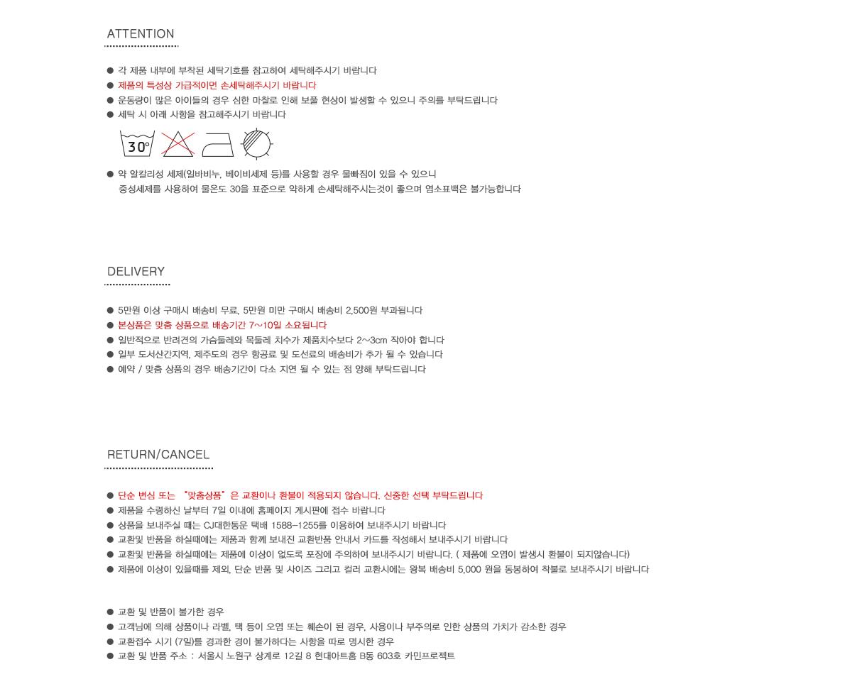 버블 커스텀 후리스 하네스 핑크 - 카민프로젝트, 42,000원, 이동장/리드줄/야외용품, 목줄/가슴줄