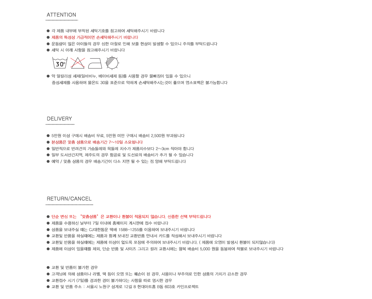 BUBBLE CUSTOM HARNESS (PINK) - 카민프로젝트, 42,000원, 이동장/리드줄/야외용품, 목줄/가슴줄