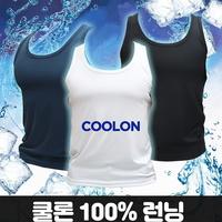 국산 코오롱 쿨론 남녀공용 골지 런닝 운동 티셔츠